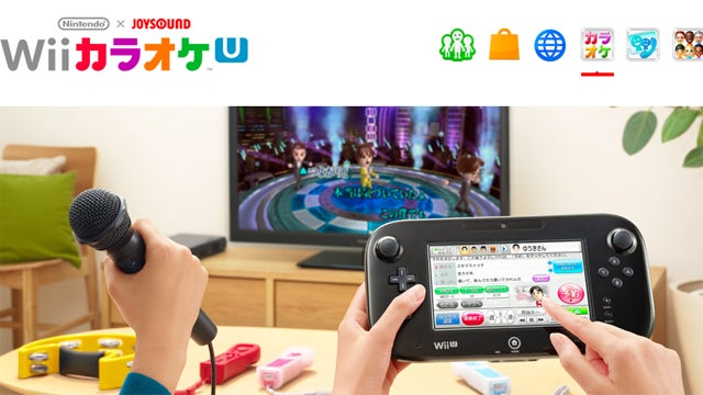 Wii Karaoke U By Itself Doesn't Sell Me on the Wii U, But It's Close