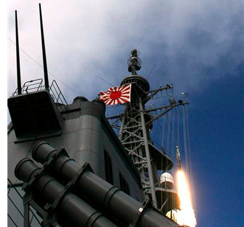 Japan Shoots Down Space Missile