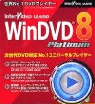Crack for windvd 8 free download/b crack for windvd/b 8/b.