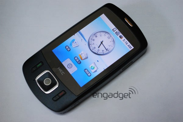 HKC Pearl is the Ultimate Knockoff Phone (It Runs Android!)