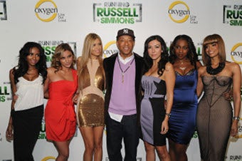 We Can See Your Ladybits. At Russell Simmons Party, No Less.