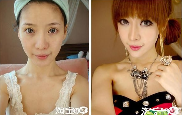 "The Uniform Beauty Of Asian Women ""Before And After Makeup"""