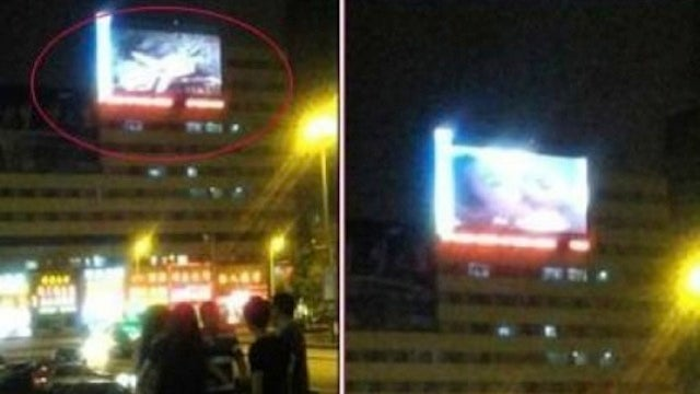 IT Worker Accidentally Broadcasts Porn on Train Station Jumbotron