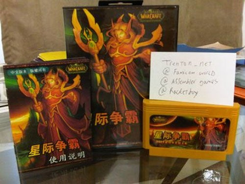 World Of Warcraft Expansion Hits...The Famicom?