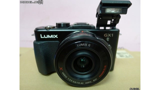 Panasonic Lumix GX1 Photos Leaked Ahead of Its Official Reveal