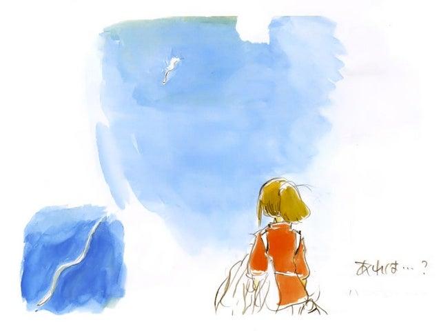 The Art and the Beauty of Studio Ghibli