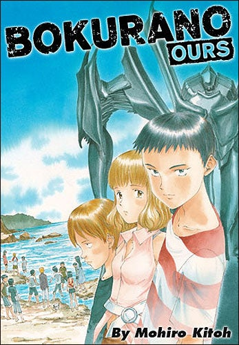 To Protect and Kill: Morality in Action Manga