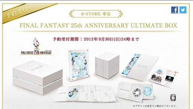 Square Enix is Releasing 11 Pounds of Final Fantasy (No, Really)