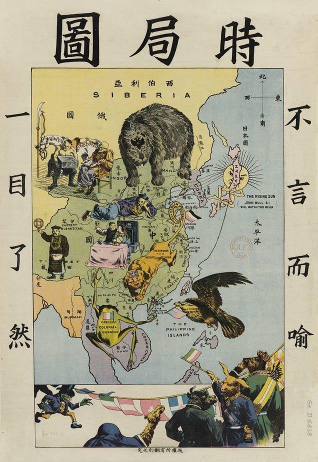 21 Bizarre Anthropomorphic Maps That Turn Nations Into Animals