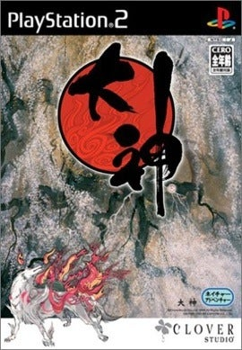 Is Capcom Working On A New Okami?