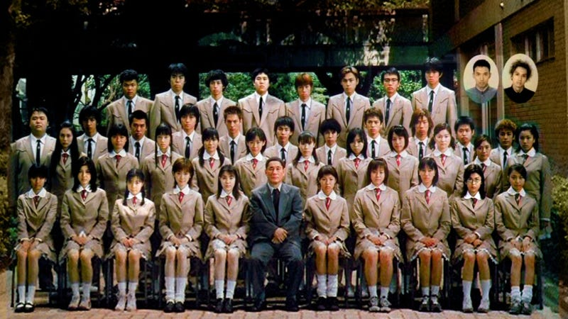 Battle Royale Won't Be Getting an American TV Show Anytime Soon