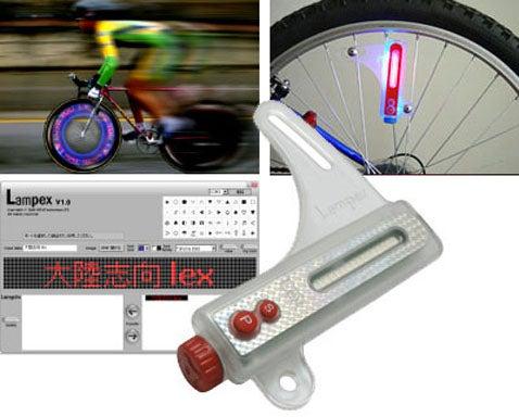 Lex LED Illuminates Your Bike Wheels With Custom Messages
