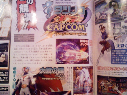 Capcom vs. Legendary Anime Company!