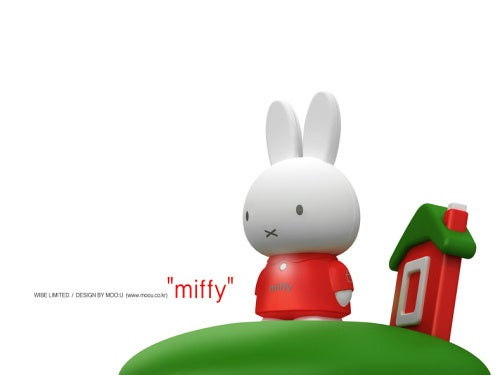 MP3-Playing Bunny Uses Most Adorable Dock Possible