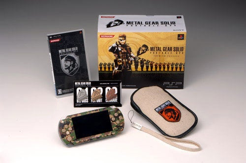 First Good Look At New Metal Gear Solid PSP Bundle