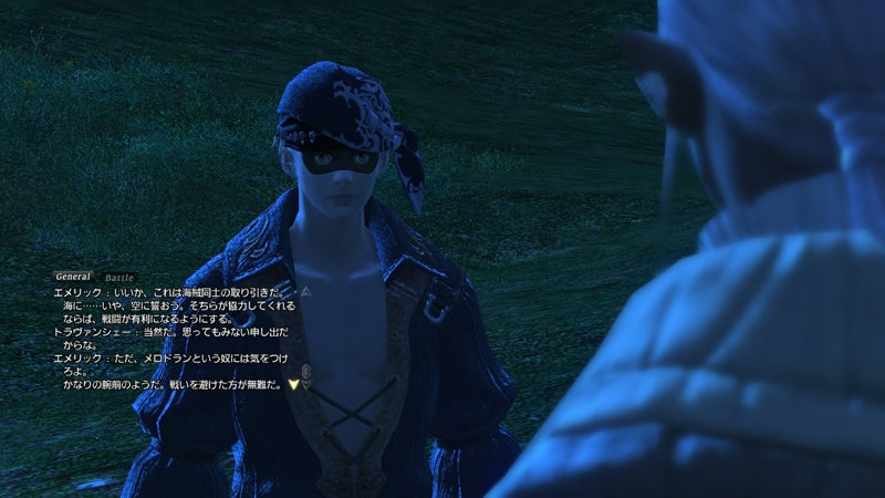 What Is This, Final Fantasy XIV, Or The Princess Bride?