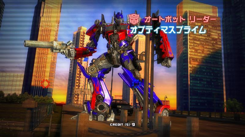 New Transformers Co-Op Arcade Shooter