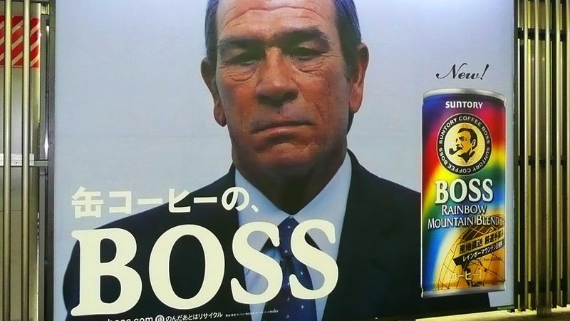 This Man Loves Japan. His Name Is Tommy Lee Jones.