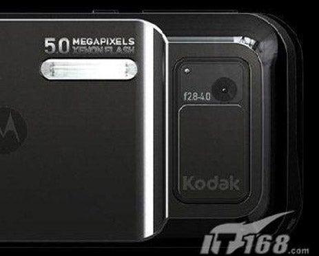 Motorola Z12 Zine 5-Megapixel Cameraphone Spy Shot