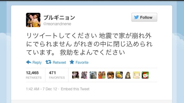 In Japan, a Scumbag Just Took Advantage of Twitter's Kindness
