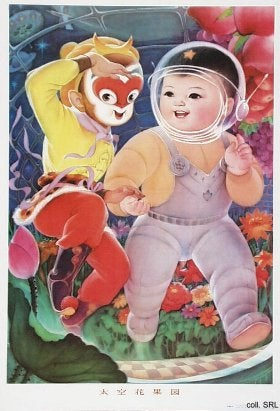 Taikonaut babies of China's space age