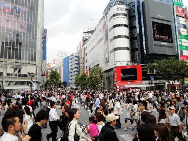Wish You Were Here: Shibuya