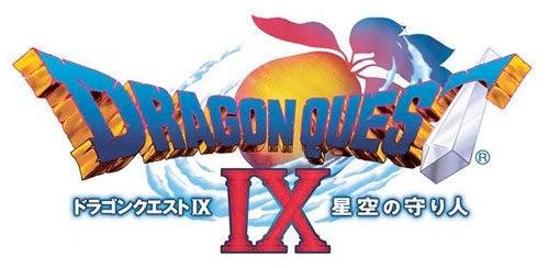 Dragon Quest IX Breaks Dragon Quest Sales Records
