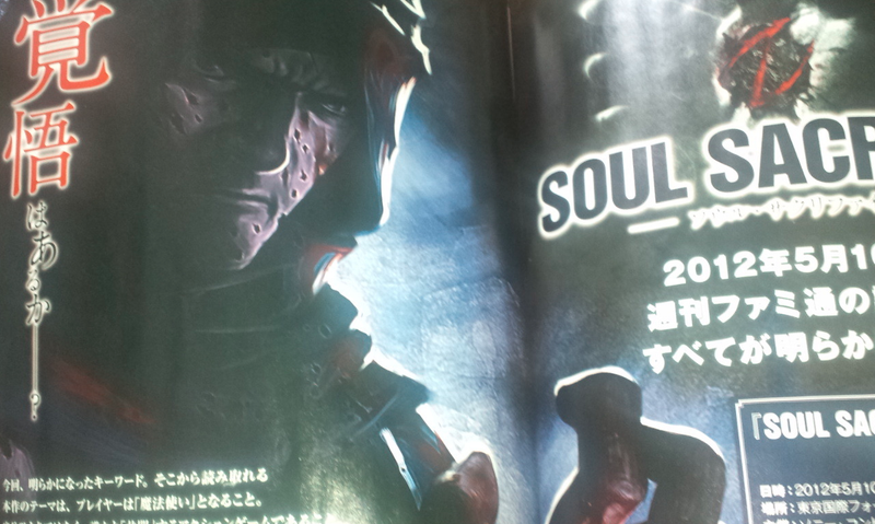 Brand New PS Vita Game Announced. It's Called Soul Sacrifice.