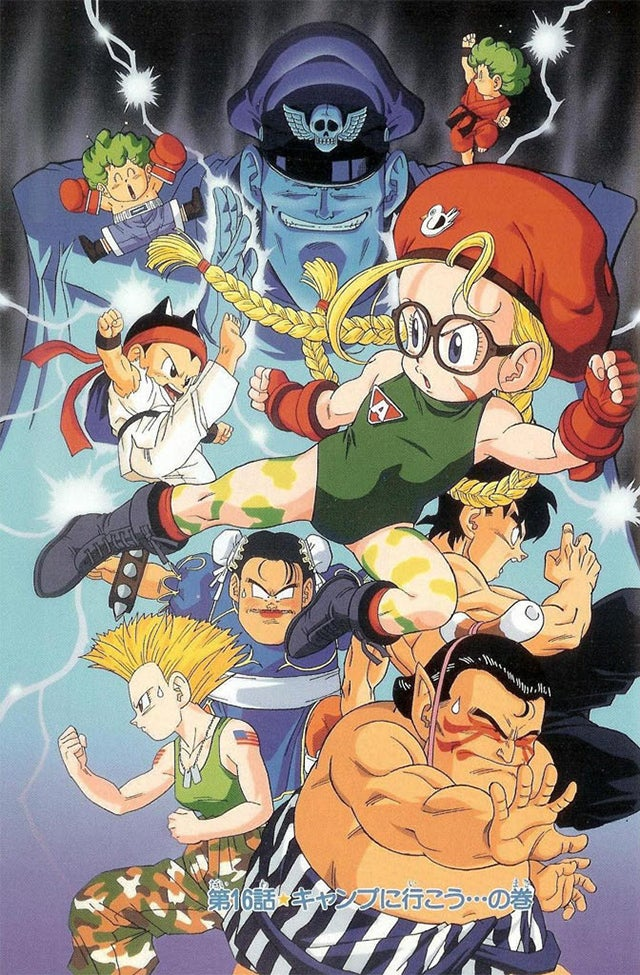 Dragon Ball's Creator Takes on Street Fighter