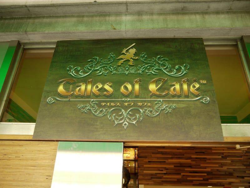 Take a Tour of the Tales Cafe