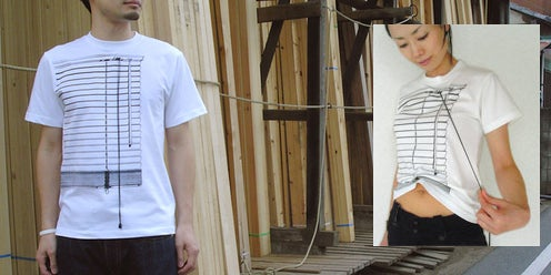 Sexy Venetian Blind T-Shirt Bares Midriffs With the Pull of a String