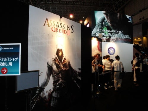Booth Check: Ubisoft