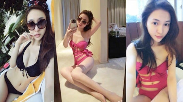 Chinese Socialite Confesses to Charging $17,400 for One Night of Sex