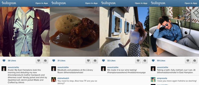 Condé Nast Frowns On Fashion Reporter's Instagrammed Junket