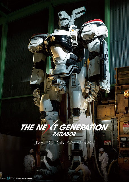 First official look at the robot of Japan's live-action Patlabor movie