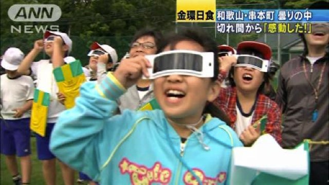 Japan Shows the Beauty (and the Craziness) of the Solar Eclipse