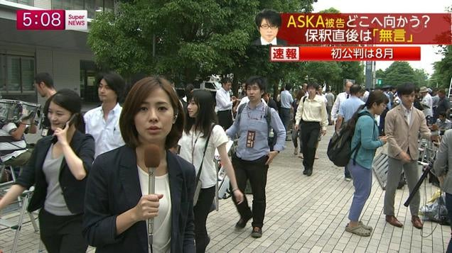 This Japanese Television Conspiracy Has Familiar Faces