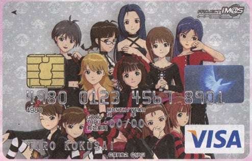 THE iDOLM@STER... Credit Card?
