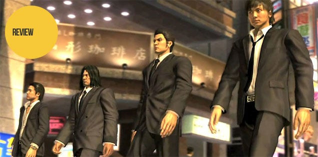 Yakuza 4: The Very Late Kotaku Review