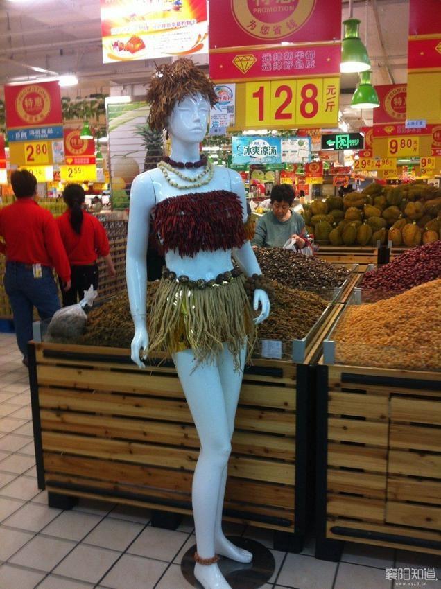 Chinese Supermarket Fashion Is Absolutely Wonderful