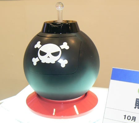Bomb Piggy Bank Explodes When You Take Money Out