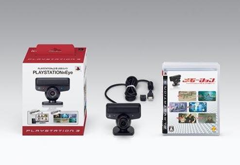 Japan Gets New PLAYSTATION Eye Bundle, Software