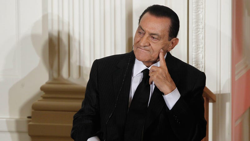 Hosni Mubarak is 'Clinically Depressed'