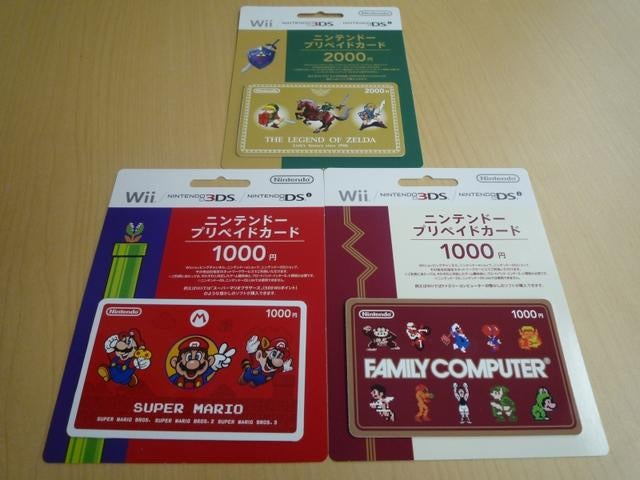 These Nintendo Prepaid Cards Are Pretty
