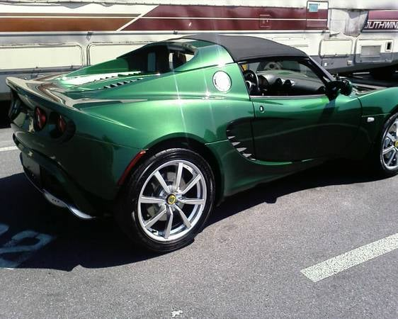 Wasn't someone looking for cheaper Lotus?