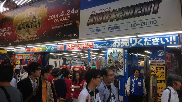 A Gamer Buyer's Guide to Otaku Mecca Akihabara