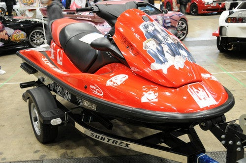 Jet Skis For Japanese Geeks (Jet Skis!)