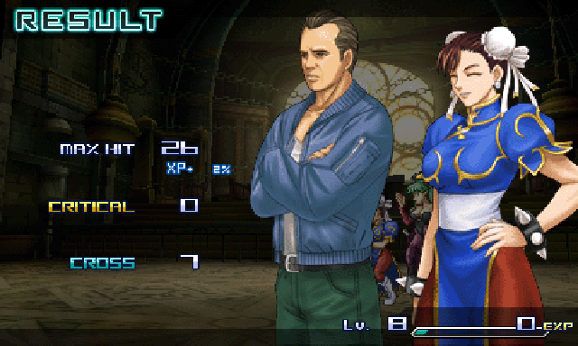 I've No Idea What's Going On In Project X Zone, And I Don't Care