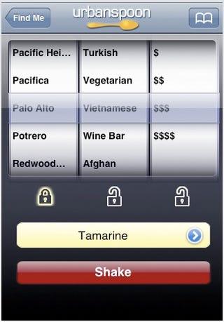 Q Mosquito App Review iPhone App Review Marathon