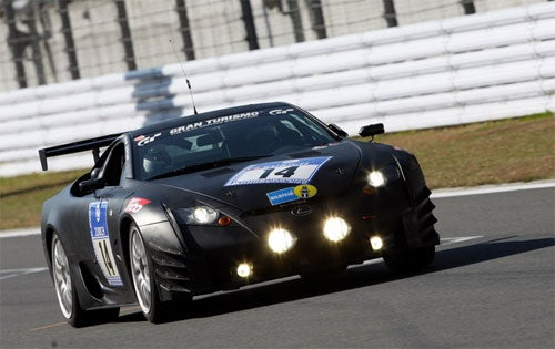 Lexus LF-A Prototype To Compete In 24-Hour Nürburgring Race, Again
